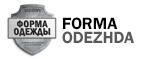 Forma odezhda